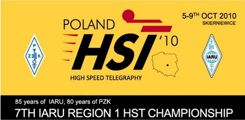 Images: HST_logo_s.jpg